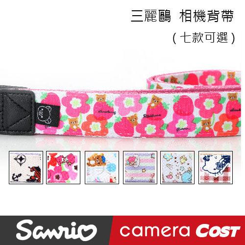 三麗鷗 背帶 相機背帶 適用ZR3500 ZR1500 nxmini rx100 G2F - 限時優惠好康折扣