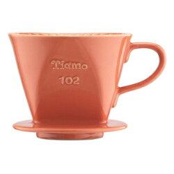 金時代書香咖啡 TIAMO 102 硬質白瓷 咖啡濾器組 橘 附量匙滴水盤 HG5045