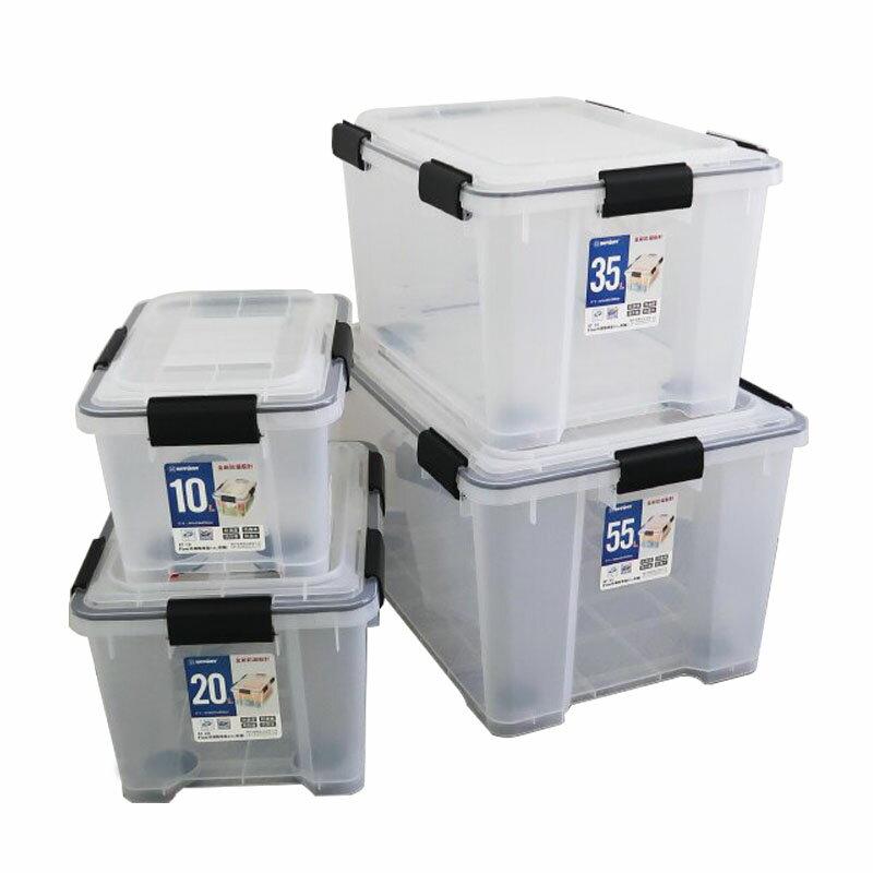 聯府Fine防潮整理箱滑輪收納箱35L衣物置物箱KT35-大廚師百貨