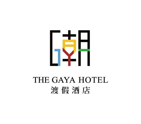 【台東】潮渡假酒店雅緻客房住宿券(含2客早餐)--高雄可自取
