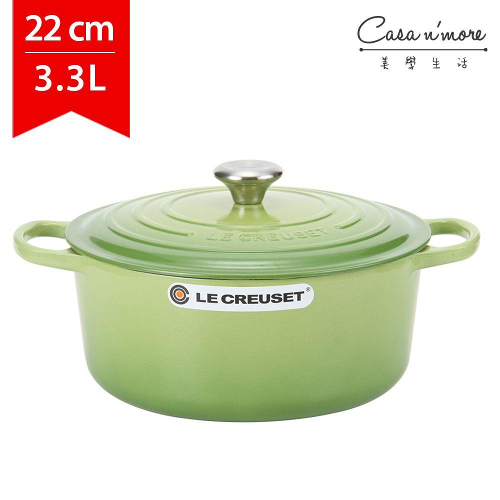 Le Creuset 新款圓形鑄鐵鍋 湯鍋 燉鍋 炒鍋 22cm 3.3L 棕櫚綠 法國製 - 限時優惠好康折扣