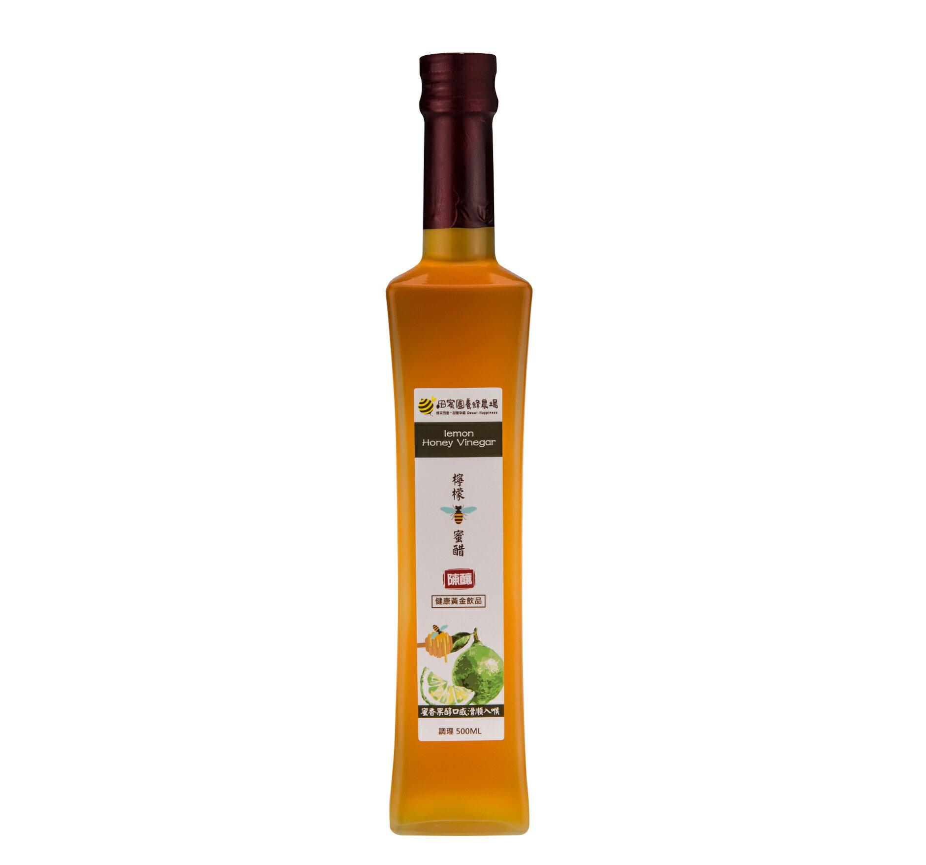 【田蜜園養蜂農場】真味有限公司|檸檬蜂蜜醋|蜂蜜、蜂花粉、蜂王乳、蜂蜜醋系列
