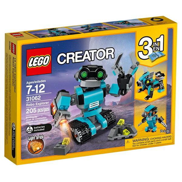 東喬精品百貨商城:樂高積木LEGO《LT31062》2017年Creator創意大師系列-探險機器人