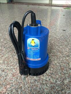 TCF-120 台灣製1/6HP*1英吋塑膠殼沉水幫浦 /沉水馬達 /抽水機