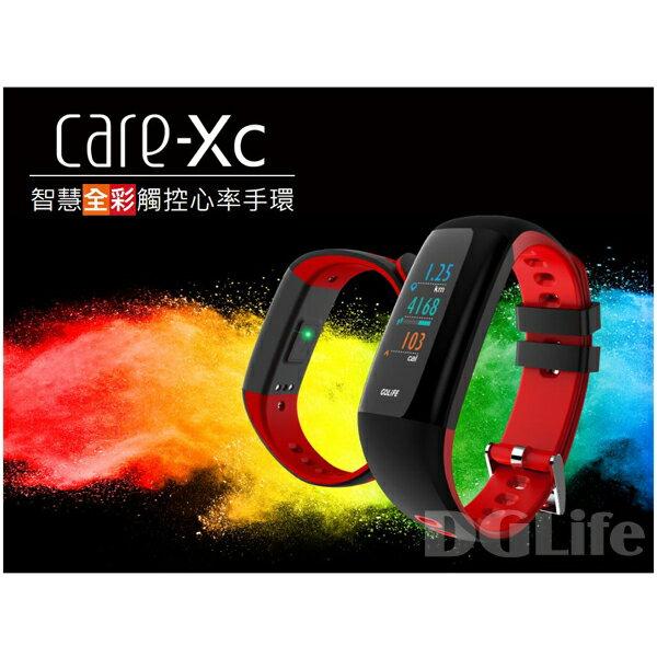 《GOLiFE》GoWatch CARE-XC智慧全彩觸控心率手環 (黑紅色)