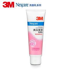 3M Nexcare 美白潔淨洗面乳(100g) 7100027240