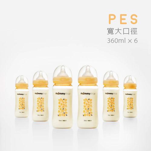 *新春特賣* 媽咪小站 - 母感體驗 PES防脹氣奶瓶 寬大口徑 360ml 6入 超值組 - 限時優惠好康折扣
