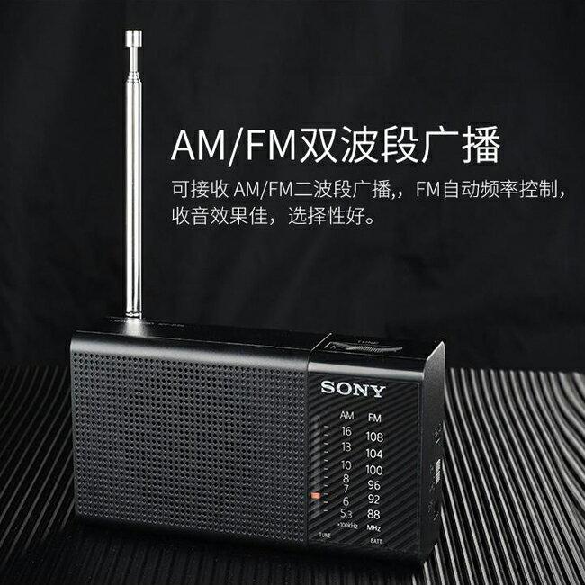 Sony索尼 ICF-P36 高音質收音機 AM/FM