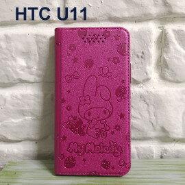 美樂蒂壓紋皮套[桃]HTCU11(5.5吋)【三麗鷗正版授權】