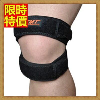 護膝 運動護具(一雙)-減震加壓骸骨帶籃球足球排球運動護膝兩款一色68z6【獨家進口】【米蘭精品】