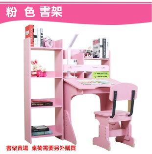 快樂奶爸:學習書架兒童書架收納櫃書櫃置物櫃高低櫃展示櫃組合櫃