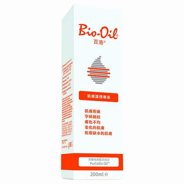 公司貨 Bio Oil 百洛專業護膚油 美膚油 200ml/瓶◆德瑞健康家◆
