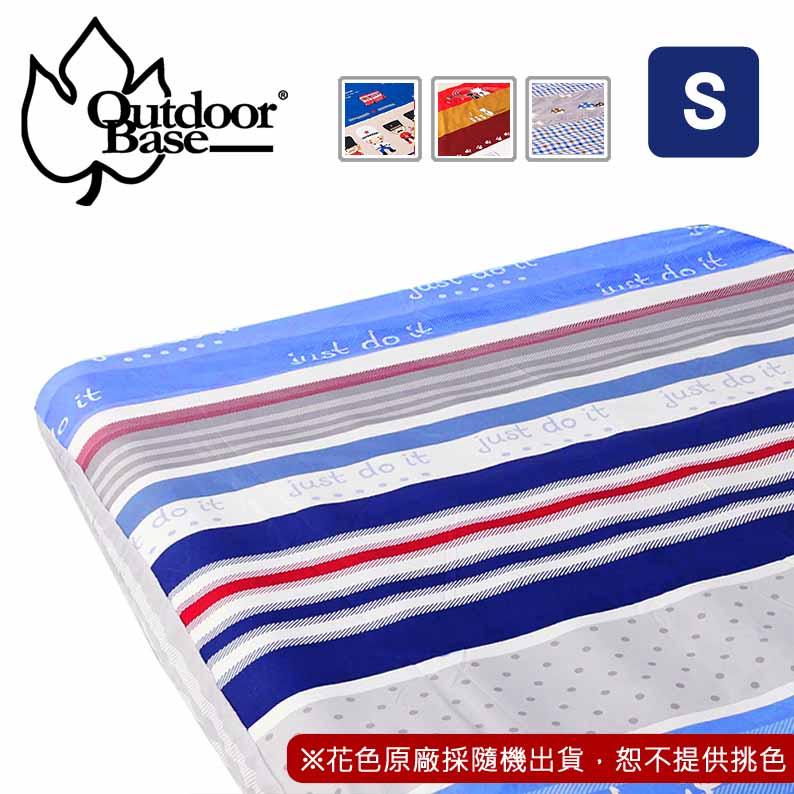 【露營趣】OutdoorBase 26275 磨毛布充氣床包(S) 充氣床床包 保潔床包套 保暖床包 床罩 充氣墊