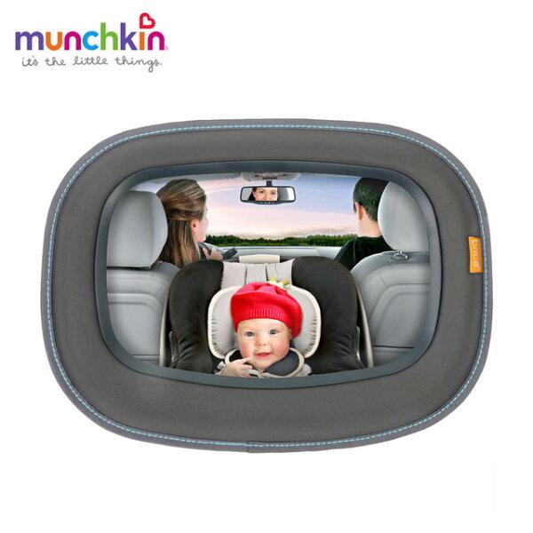 美國【munchkin】寶寶後視鏡