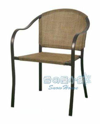 ╭☆雪之屋小舖☆╯R988-08 C96002鐵製網布休閒椅(黑扁管)/戶外摩登椅/戶外休閒椅/餐椅/吧檯椅