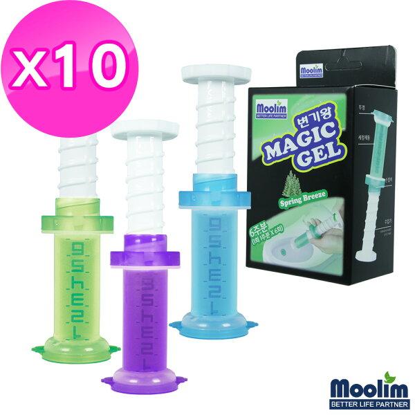 嚴購網:【Moolim】韓國熱銷免刷洗潔垢香氛凝膠(10入)