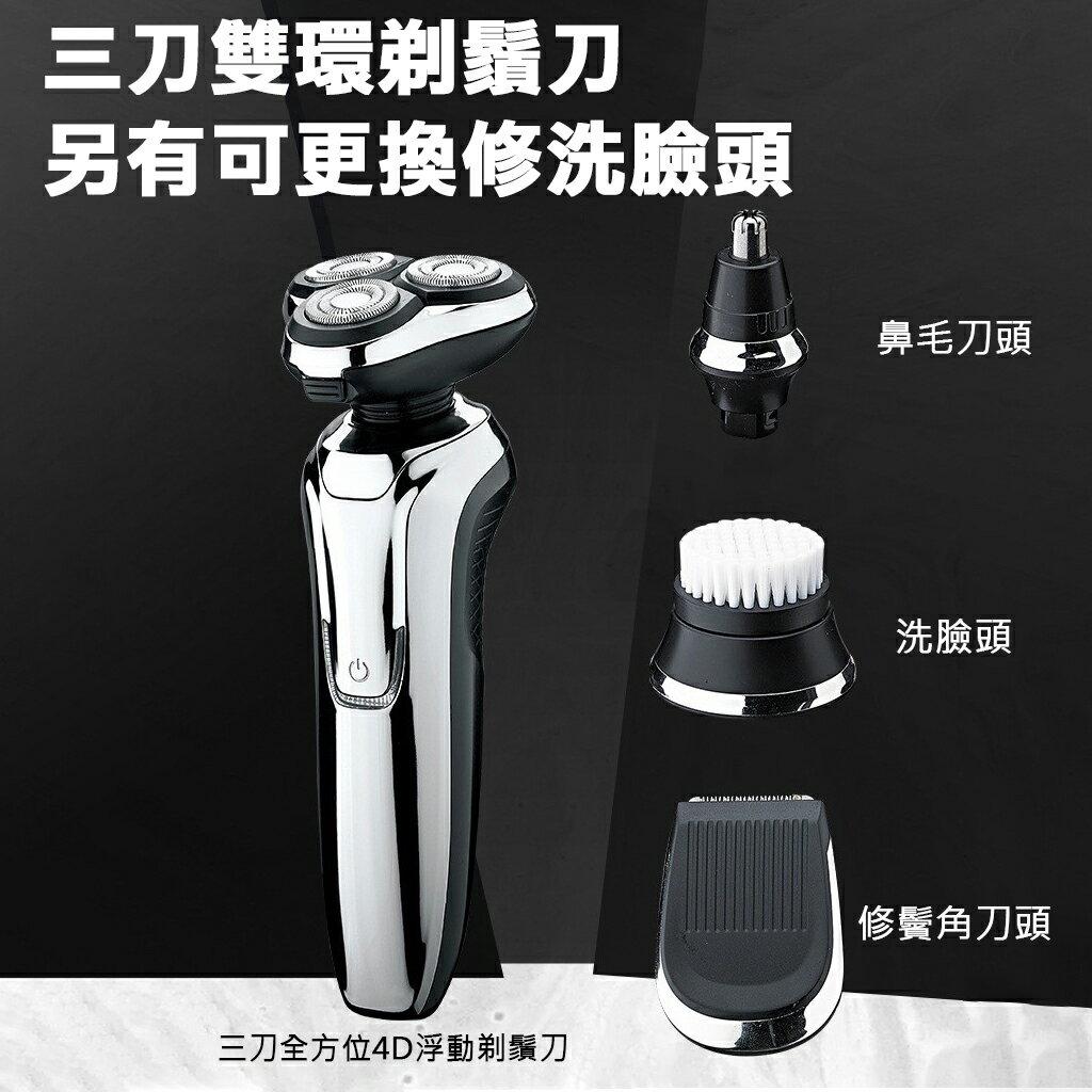智能浮動刮鬍刀 電鍍掛弧刀 刮鬍刀 電動刮鬍刀 男士 全身水洗剃鬚刀 除毛刀 三刀頭 防水 USB充電式