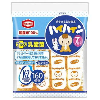 龜田 - 嬰兒米果 - 原味仙貝+植物乳酸菌