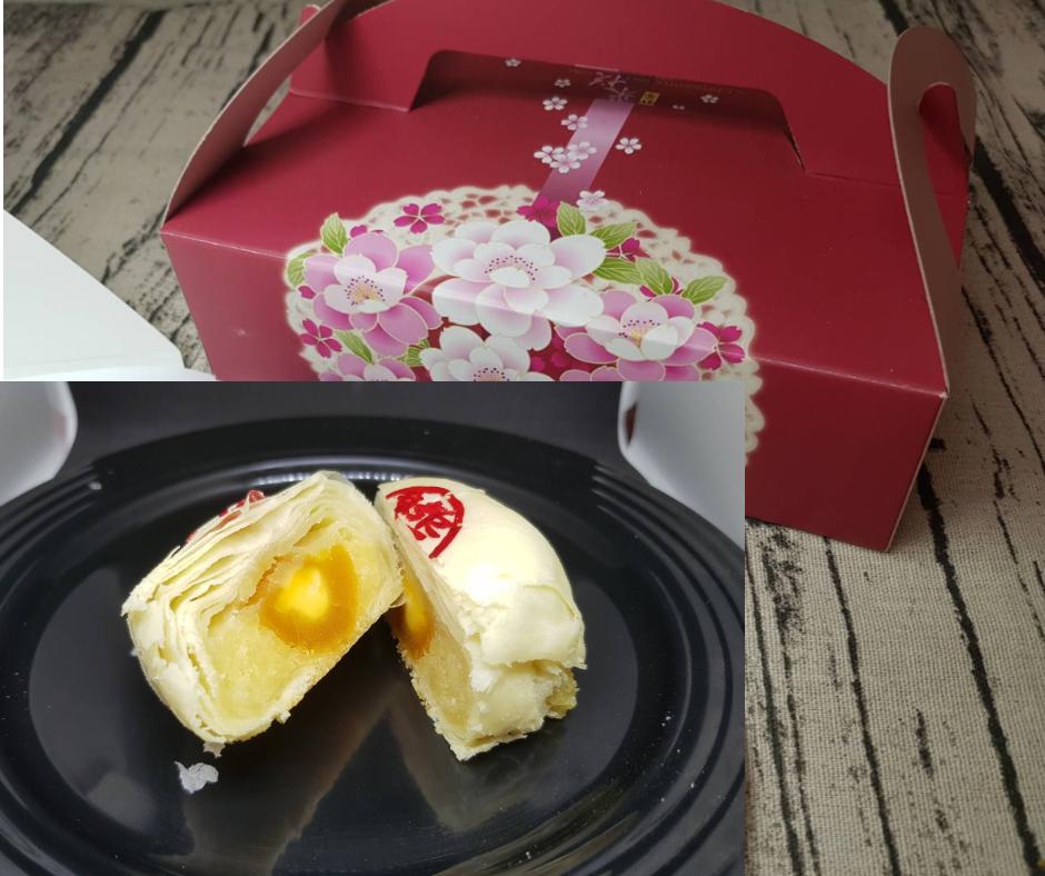 綠豆椪【6入裝】中秋月餅