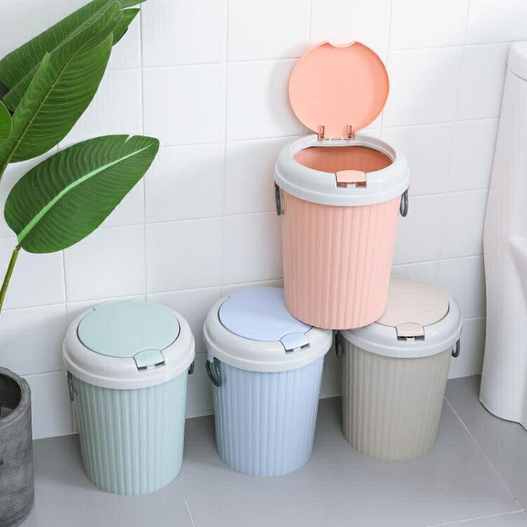 家用大號有蓋垃圾桶客廳臥室廁所衛生間廚房可愛歐式帶蓋北歐彈蓋yh