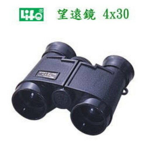 LIFE 徠福 NO.7111 望遠鏡 (4X30)