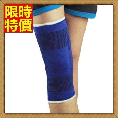 護膝 運動護具(一雙)-超薄男女透風高彈力籃球行走運動護膝一款一色68z15【獨家進口】【米蘭精品】