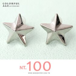 耳針耳環 亮眼立體星星款鋼針設計 百搭好配 柒彩年代【ND305】一對