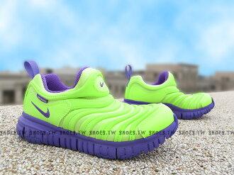 Shoestw【343738-305】NIKE DYNAMO FREE 童鞋 毛毛蟲 中童鞋 螢光綠紫 可凹折
