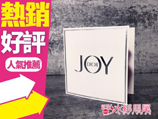 Dior 迪奧 Joy by dior 針管香氛1ml +身體乳 1.5ml◐香水綁馬尾◐ 0