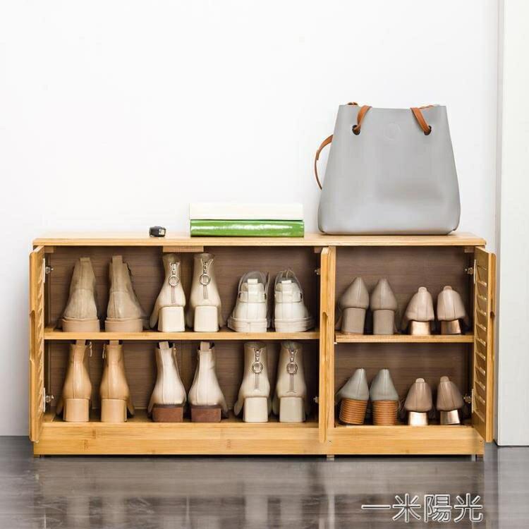 木馬人收納凳儲物換鞋凳子沙發長方形可坐鞋架家用服裝店床尾鞋櫃 中秋節全館免運