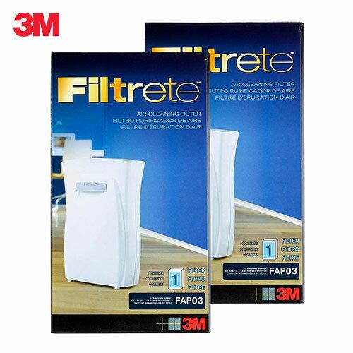 3M淨呼吸超濾淨型空氣清淨機16坪專用濾網2入-限時特賣2件8折