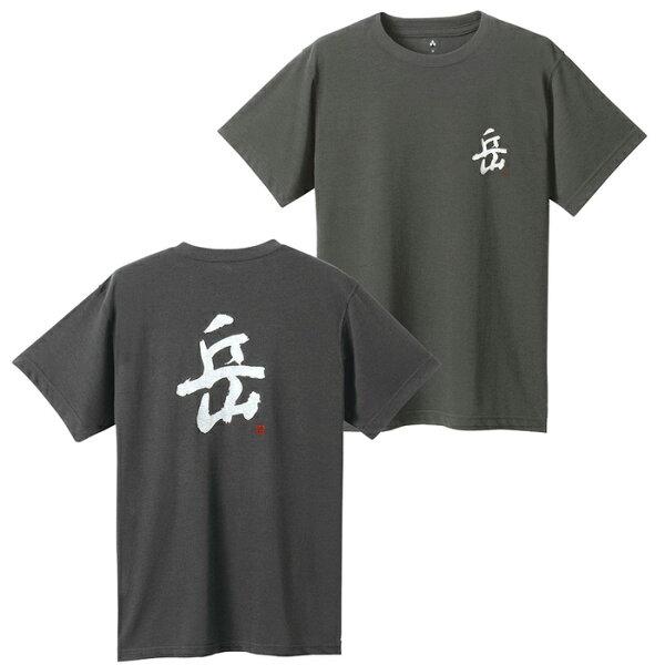 mont-bell1114299灰Wickron書法[岳]抗UV吸濕排汗短袖T恤休閒衫圓領衫運動上衣快乾透氣光觸媒抗菌除臭