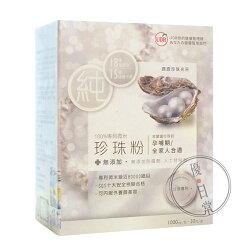 UDR_100%專利微米珍珠粉【優.日常】30包/盒