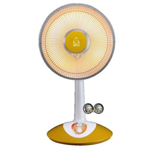 元元家電館:【鄉村】12吋定時鹵素燈電暖器S-3201T
