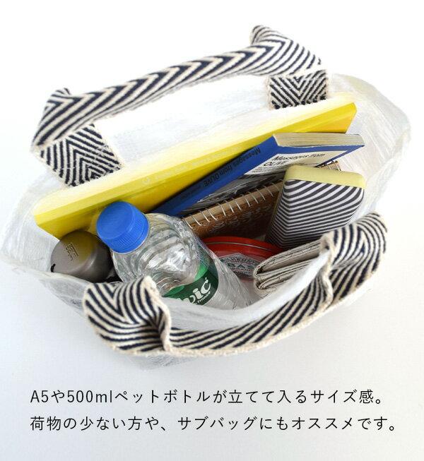 日本e-zakka / 輕量小型手提袋 / 21189-1801137 / 日本必買 代購 / 日本樂天直送(3500) 7