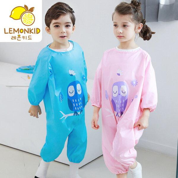 Lemonkid:Lemonkid◆貓頭鷹兒通畫畫衣罩衣連體式