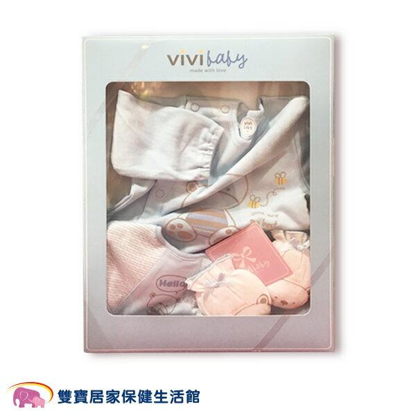 vivibaby 托比熊連身裝禮盒 藍色 嬰兒套裝禮盒 嬰兒禮盒 衣服 圍兜 紗布手套