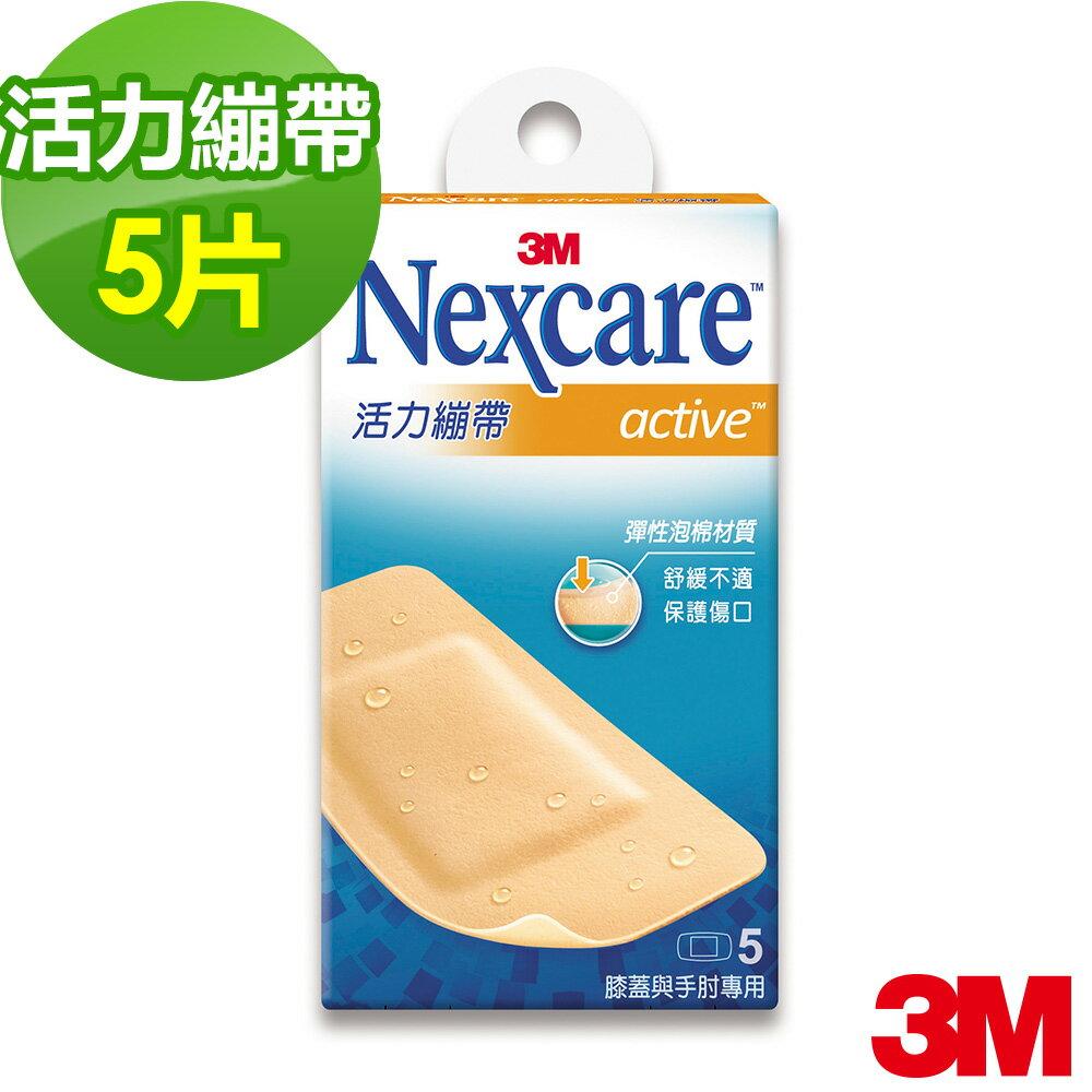 3M OK繃~ Nexcare 活力繃帶膝蓋與手肘專用 5 片包