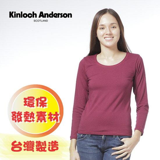 【金安德森】女版 U領發熱衣(酒紅)