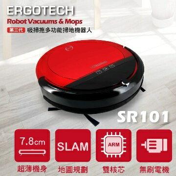 人因SR101第三代吸掃拖多功能掃地機器人