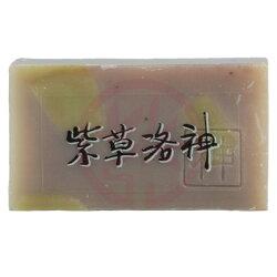 【即期出清2018/12/16(剩餘1塊,賣完為止)】阿原肥皂 紫草洛神皂(100g)x1