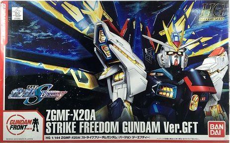 ◆時光殺手玩具館◆ 現貨 組裝模型 模型 鋼彈模型 日本台場GFT限定 BANDAI HG 1/144 ZGMF-X20A 攻擊自由鋼彈