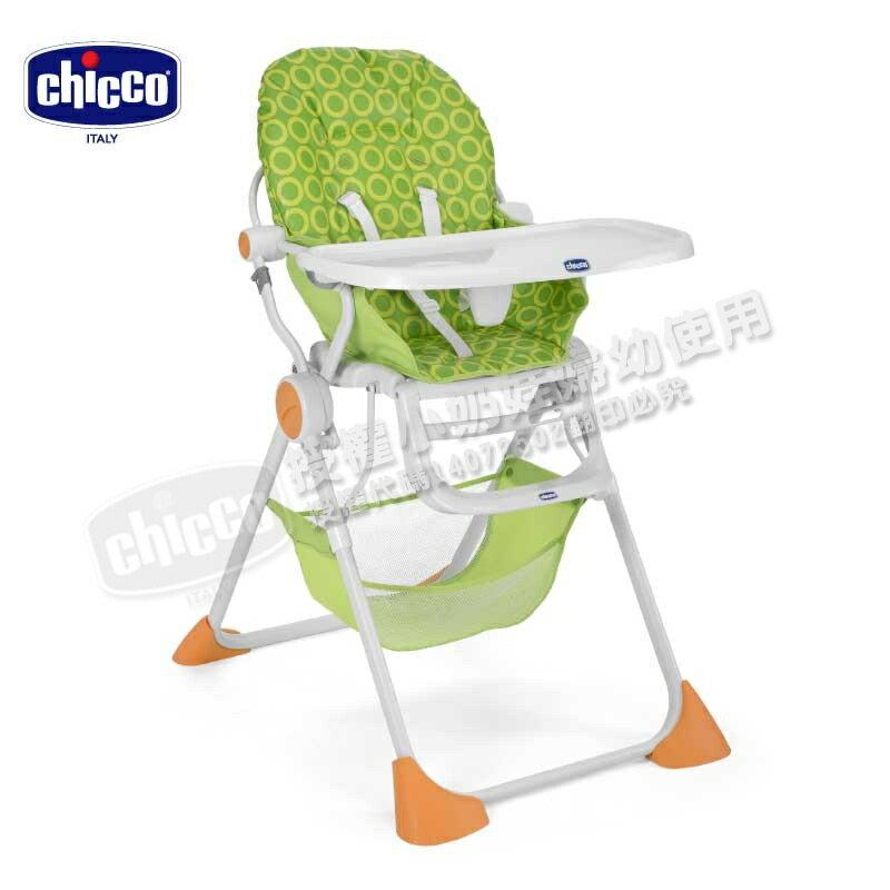 Chicco - Pocket Lunch 輕巧高腳餐椅 (翠綠) 0
