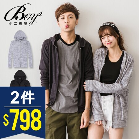 ☆BOY-2☆【NM3600】情侶休閒針織混色連帽薄外套 0