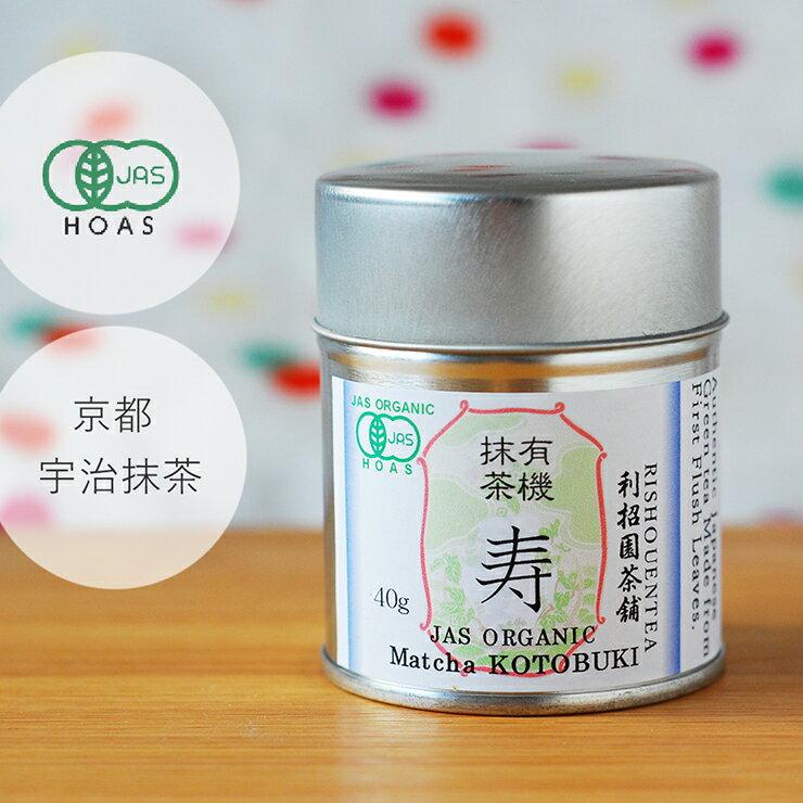 京都宇治 抹茶粉 40g 無糖
