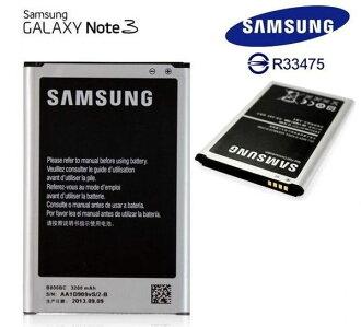 三星Samsung Note3【原廠電池】N7200 N900 N9000 N900U LTE N9005 N9006【內建NFC晶片】