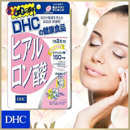 《加軒》日本 DHC 玻尿酸 60日分/20日分