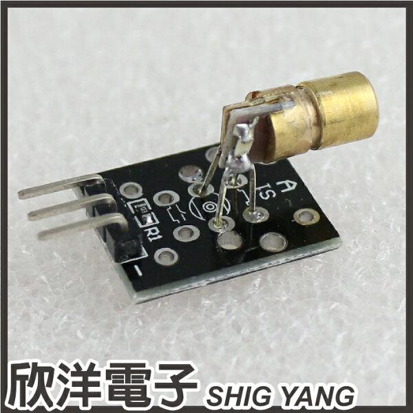 ※欣洋電子※雷射發射模組(1272)#實驗室、學生模組、電子材料、電子工程、適用Arduino