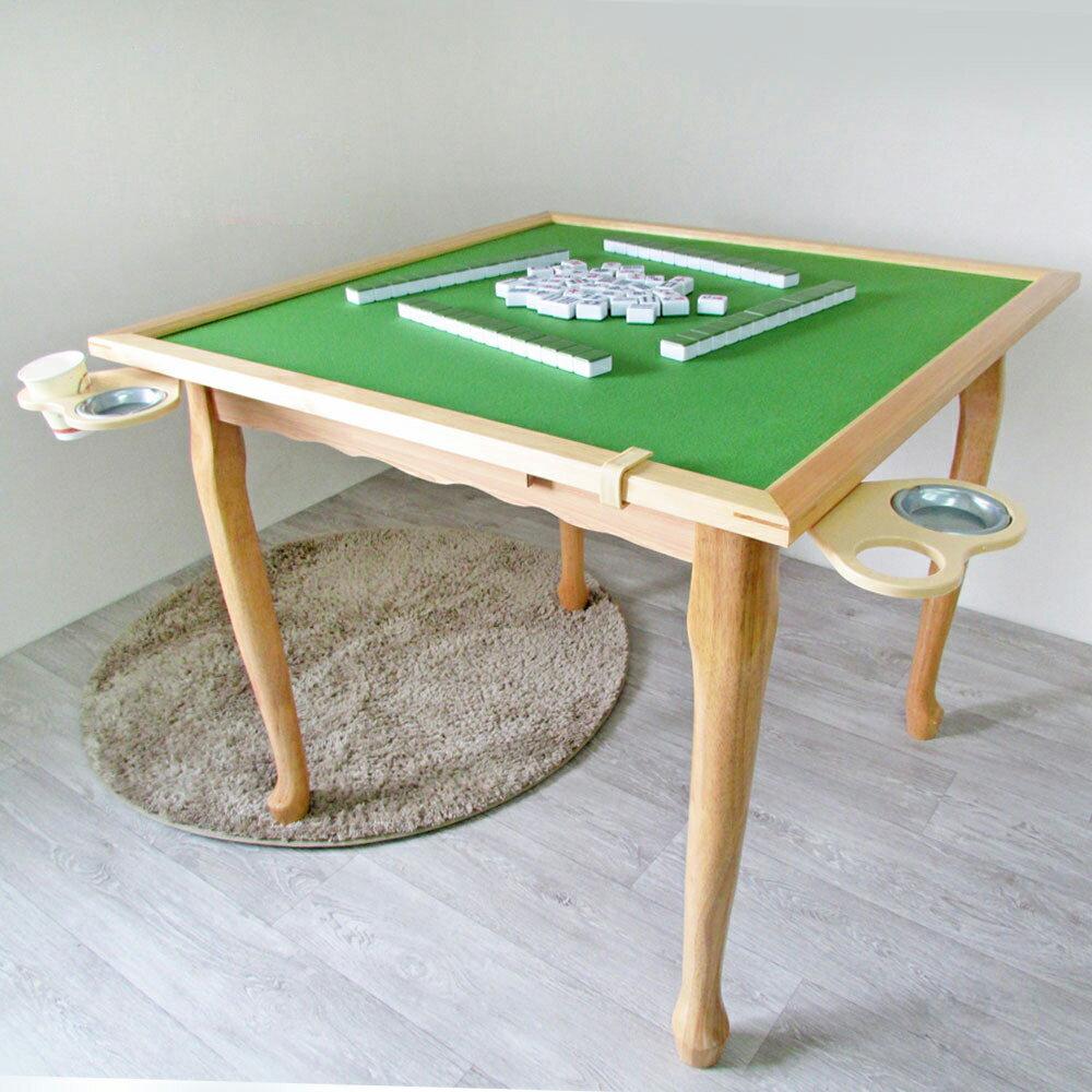 麻將休閒桌【DCA028】虎腳波浪機能麻將桌 實木腳 麻將桌 附靜音墊 台灣製造 Amos 1