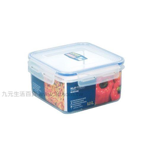 【九元生活百貨】聯府 KI-S1100 天廚方型保鮮盒 KIS1100